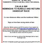 nemingha_nundle_2012